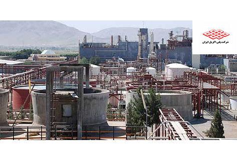 نامه «شپلی» به وزارت صمت درباره تحویل نشدن کارخانه پلی اکریل
