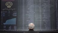 تعداد 43 مورد دسترسی برخط سهامداران مسدود شد