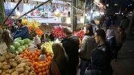 کاهش 500 تا 2000 تومانی قیمت برخی میوهها در هفته سوم دی ماه