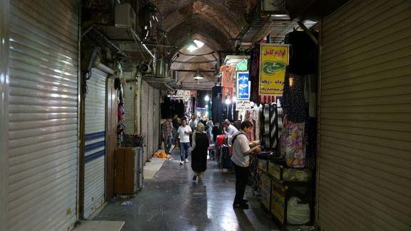 بازار بزرگ تهران در دو هفته اول آذرماه به صورت کامل تعطیل است