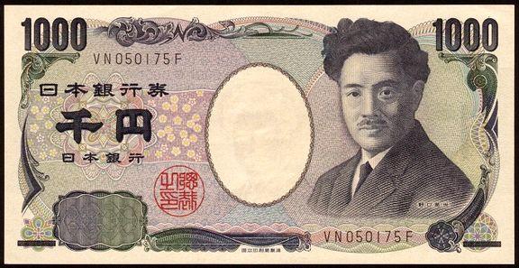 بدهی آمریکا به ژاپن از یک تریلیون دلار گذشت