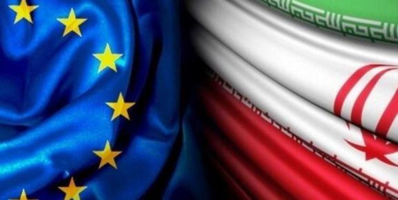 همایش میان  ایران و اروپا درباره روابط تجاری