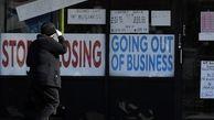 نرخ بیکاری آمریکا در ماه مارس 6 درصد اعلام شد