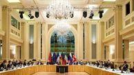 اتحادیه اروپا: تلاشها برای احیای برجام، تشدید شده است/ ادامه رایزنیها در وین