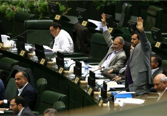نمایندگان مجلس به مسئولان تذکر کتبی می دهند