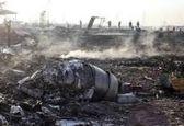 امضای توافقنامه ایران و سوئد برای پرداخت غرامت بابت هواپیمای سرنگون شده اوکراینی