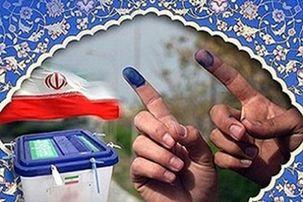 آیا استانی شدن انتخابات مجلس باعث فاصله افتادن میان مردم و نمایندگان می شود؟