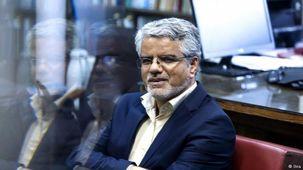 محمود صادقی از طرف دانشگاه امام صادق به مناظره در خصوص FATF دعوت شد