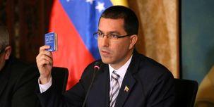 ونزوئلا از حمایت تمام قد از ایران در برابر آمریکا سخن گفت