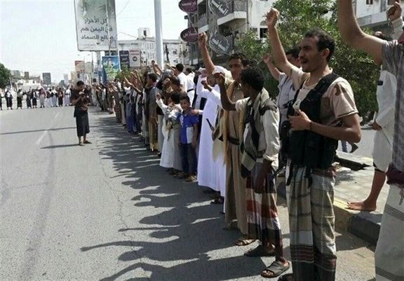 اعتراض یمنی ها علیه طرح فریبکارانه آمریکا