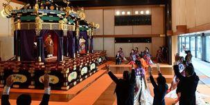 امپراتور جدید ژاپن رسما تاجگذاری کرد
