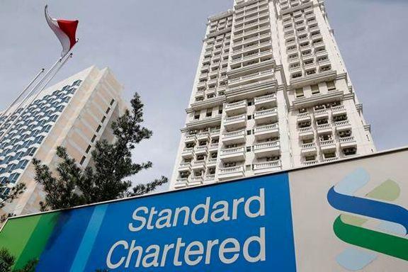 سقوط 57 درصدی سود بانک استاندارد چارترد در سال ۲۰۲۰