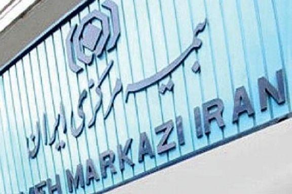 بخشودگی جریمه دیرکرد بیمه شخص ثالث تا پایان بهمن تعیین شد