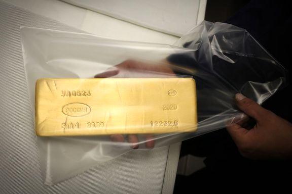 قیمت اونس طلا با افت بازدهی اوراق در بازار افزایش یافت