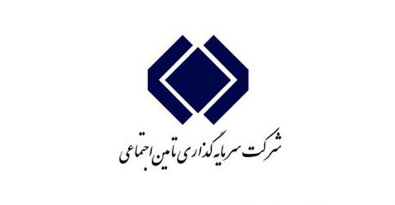 نماد «شستا» بیشترین ارزش معاملات بازار را کسب کرد