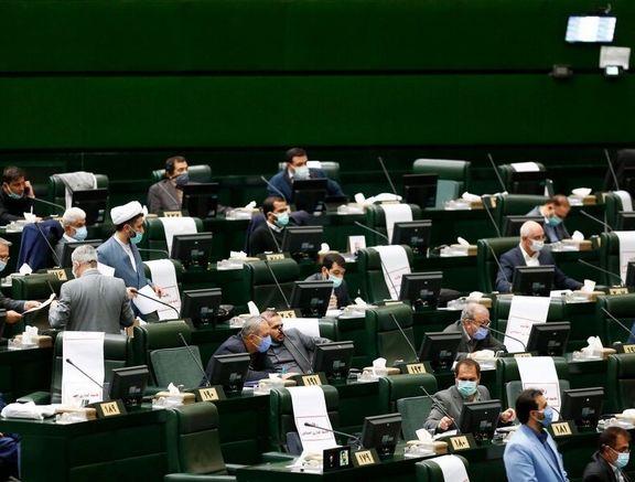 موافقت مجلس با اصل ۸۵ طرح صیانت از کاربران فضای مجازی