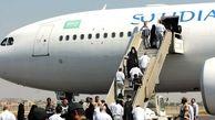 مدیر عملیات حج هما در مورد تأخیر پرواز حجاج توضیح داد