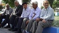 صدور احکام ۳۲۵ هزار نفر از بازنشستگان تهران