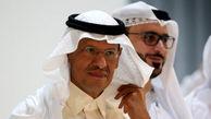 عربستان سعودی: نباید جلوی آمریکا را در خاورمیانه گرفت