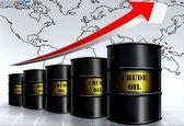 بهای نفت افزایش یافت/ هر بشکه ۶۳ دلار و ۲۱ سنت