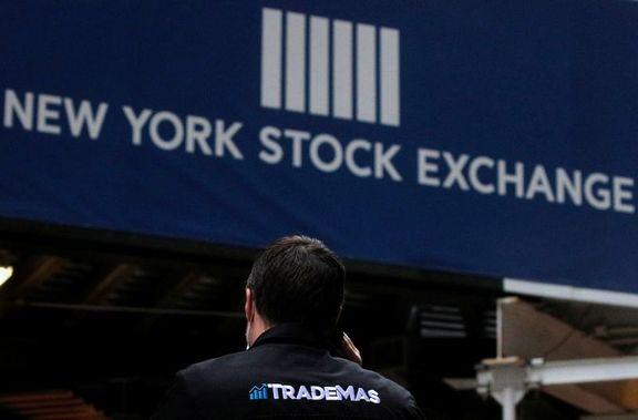 رشد بازار سهام آمریکا در نتیجه سخنان ژانت یلن و گزارش سود سهماهه بانکها
