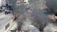 ادامه اعتراضات در لبنان به دلیل عدم تشکیل دولت