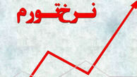 تهران کمترین میزان تورم را در یک ماه گذشته داشته است