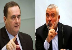رهبران حماس تهدید به ترور شدند
