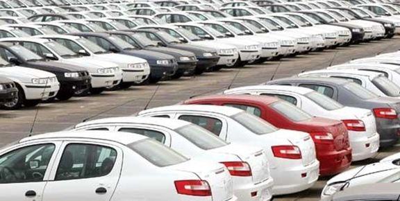 وزارت صمت میزان افزایش قیمت خودرو را تعیین کرد/عرضه 20 درصدی تولیدات خودرو به صورت فروش فوری/افزایش قیمت 10 درصدی برای خودروسازان