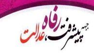 علی لاریجانی در انتخابات شرکت نمی کند؟
