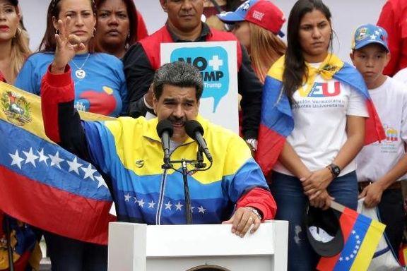 رئیس جمهور ونزوئلا از سرقت طلاهای این کشور توسط انگلیس خبر داد