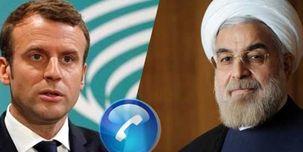 رئیس جمهور ایران با امانوئل ماکرون به صورت تلفنی گفتگو کرد / گفتگوی مقدماتی در راستای کاهش تنش در منطقه