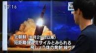 کره شمالی دو پرتاب ناشناس به داخل دریای ساحل شرقی شلیک کرد