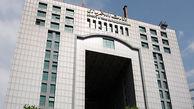 احتمال حمله سایبری به وبسایت برخی دستگاههای دولتی