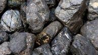 افزایش نرخ زغال کک شو در پی رشد قیمت فولاد