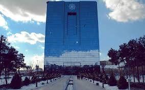 نامه بانک مرکزی به وزارت صنعت