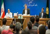 آغاز ششمین جلسه دادگاه گروه عظام به اتهام قاچاق سازمانیافته