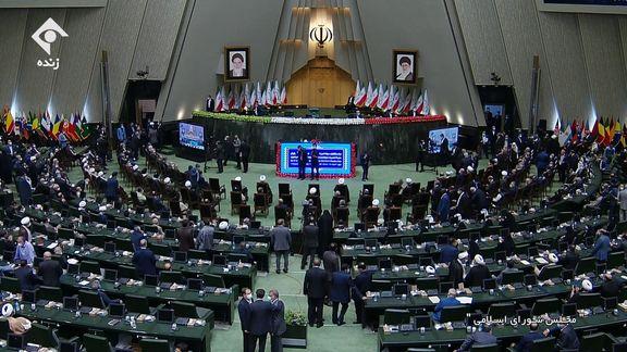 آغاز رسمی مراسم تحلیف سیزدهمین دوره ریاست جمهوری ایران