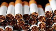 15 میلیون دلار کاغذ سیگار وارد کشور شد / واردات کاغذ سیگار از 15 کشور جهان