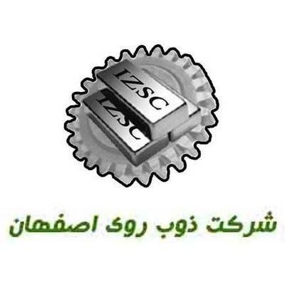 افزایش سرمایه «فروی» در دست اجرا