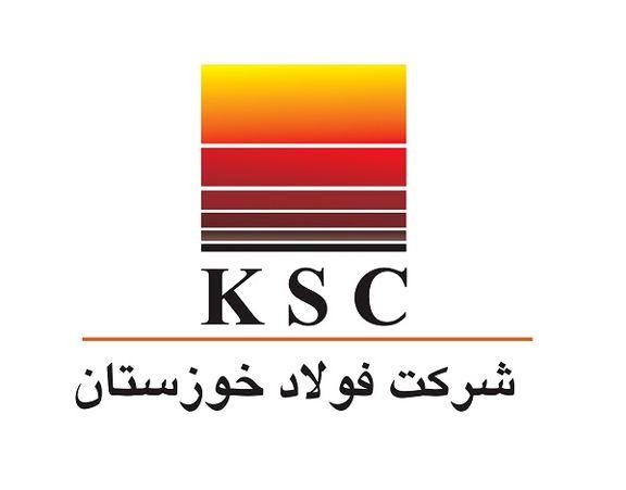 افزایش سود بیش از 100 درصدی فولاد خوزستان