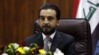 احتمال تغییرات در سران پارلمان عراق/محمد الحلبوسی عزل می شود؟