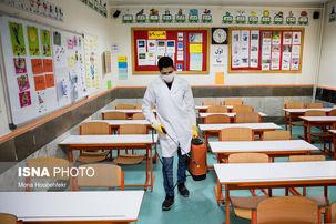 1000میلیارد برای ضدعفونی مدارس بودجه اختصاص داده شد/امتحانات در مدارس برگزار می شود