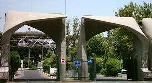 1800 دانشجوی دانشگاه تهران بورس شدند