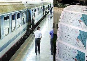 زیان دهی شرکت های حمل ونقل ریلی از تاخیر در افزایش قیمت بلیت قطار