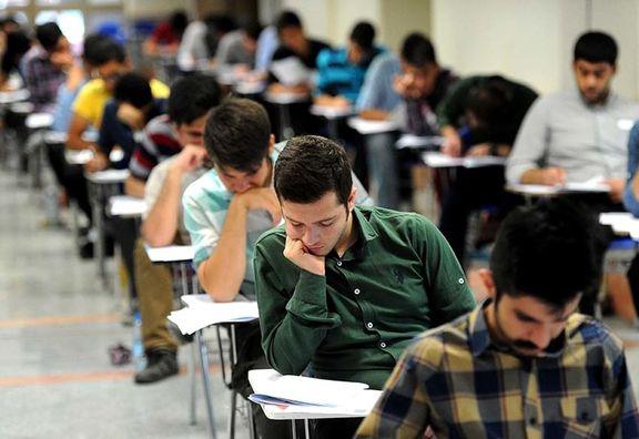 اعلام نتایج تکمیل ظرفیت دانشگاه آزاد