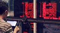 شستا 12 درصد سهام خود را در بورس عرضه میکند