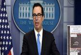 خزانهداری آمریکا: حملات آرامکو حمله به اقتصاد جهانی است