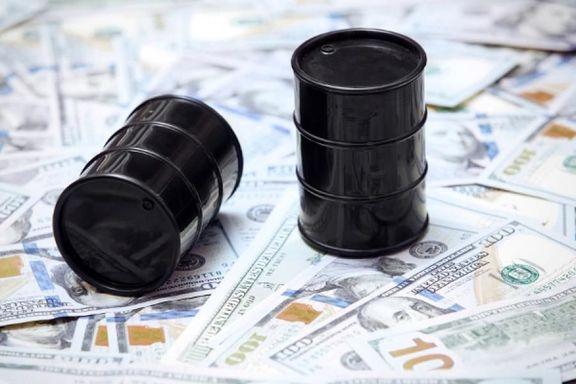 انتشار اوراق سلف نفتی برای سال ۱۴۰۰ مورد مخالفت مجلس قرار گرفت
