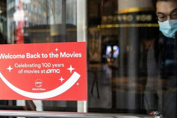 پرداخت رمزارز برای خرید بلیت بزرگترین سینماهای زنجیرهای جهان در امریکا
